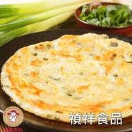 【冷凍店取-禎祥食品】老山東蔥油餅(1000g/10片)