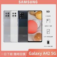 【SAMSUNG 三星】Galaxy A42 6.6吋 5G 6G/128G(SM-A426)