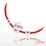 【J'code 真愛密碼】卡娜赫拉的小動物 甜心粉紅兔兔純銀編織手鍊(時尚銀飾)