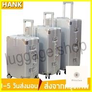 กระเป๋าเดินทาง ร้านแนะนำHANK 881S กระเป๋าเดินทาง กระเป๋าเดินทางล้อลาก กระเป๋าเดินทางกรอบอลูมิเนียม20 24 28 กระเป๋าเดินทางแบบถือ Suitcase Luggage