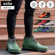 雨鞋雷恩長筒靴長筒靴人短ccilu PANTO-PAOLO 25.5-28.5cm防水防寒休閒鞋茶色深藍 Rakuten Ichiba Shop ccilu