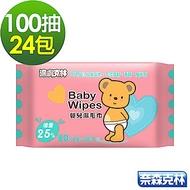 適膚克林 嬰兒純水濕毛巾100抽x24包/箱