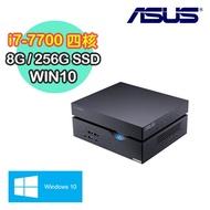 ASUS華碩 VC66 i7-7700 四核 8G 256G SSD  WIN10電腦 (VC66-770U2HA)