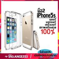 iphone5sมือ2 ไอโฟน5s มือสอง ไอโฟน5s มือ2 ไอโฟนมือสอง iphone5s มือสอง iphone มือ2 apple iphone 5s iphone มือสอง iphone5s