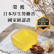 JNL胎盤素精華洗面皂100g 美白手工皂 日本天然物研究所