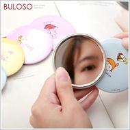 《不囉唆》多款卡通隨身化妝鏡 韓國美容鏡 可愛隨身鏡 小巧補妝鏡(不挑色/款)【A277075】