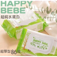 Happy Bebe 純水濕紙巾 86抽 有蓋