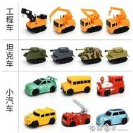 網紅跟筆車玩具新奇劃線感應車創意坦克畫線車兒童高科技互動禮物  西城故事