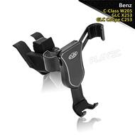 賓士 Benz c系 w205專用 手機架 適用 GLC c253 x253 C300 C250 C200 C180