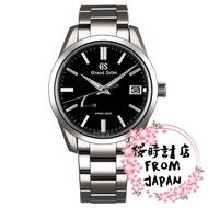 【日本原裝正品】SEIKO 精工GS GRAND SEIKO 高耐磁 日本製 高級精準石英機械男錶 防水 SBGA349