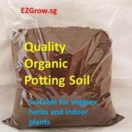 Quality Organic Potting Soil 4 litre (fr SG)