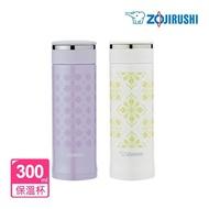 【ZOJIRUSHI 象印】迷你型可分解杯蓋不鏽鋼真空保溫杯300ml(SM-ED30)
