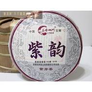 『普洱林』2016年紫韵~紫芽茶/普洱茶357g生茶(編號A587)