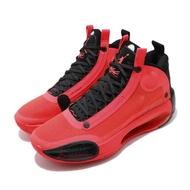 Nike 籃球鞋 Jordan 34代 PF 男鞋 BQ3381-600