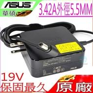 ASUS 65W 充電器(原廠)-華碩 19V,3.42A,X401,X402,X501,X502,X450,X450CC,X450JB,X455,ADP-65AW A,X501A,X550,P41,P41J,X551,X552,X555,U31,U41,P31,SADP-65K6 C,SADP-65K6 D,ADP-6066,ADP-60D6,ADP-65GD 6,ADP-65JH 66,ADP-65H6,ADP-9510-19A,PA-1600-O5,PA-1650-01,PA-1650-02