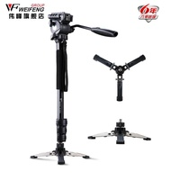 Weifeng WF-3958M Aluminum Professional Monopod Video tripod for camera with Tripods Head Carry Bag
