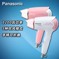 Panasonic portable hair dryer EH-ND20 small series hot wind foldable handle