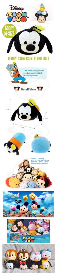 Disney Disney TSUM TSUM Plush Doll Series / Goofy M-Size / Collect Lovely TSUM TSUM Plush Doll Serie