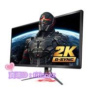 現貨新款 ASUS華碩 XG279Q/PG279QR 27英寸2K170Hz大金剛電腦顯示器IPS高清144H