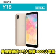Sugar Y18 6吋 64G 八核心 智慧型手機 0利率 免運費