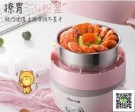 電熱飯盒 小熊電熱飯盒可插電加熱保溫自動熱飯神器蒸煮帶飯鍋煲上班族1人2 印象部落