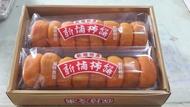 【自家生產製作】頂級包裝新埔柿餅 超大顆百貨公司限定款!! 單條裝600g