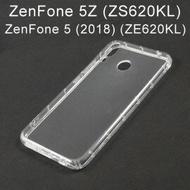 氣墊空壓透明軟殼 ASUS ZenFone 5Z (ZS620KL) / ZenFone 5 (2018, ZE620KL) 6.2吋
