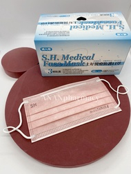 【現貨】上好生醫 醫療用 成人平面醫療口罩 蜜桃粉 50片/盒 PEACH 💗蜜桃粉😊042768