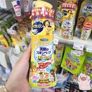 日本神器VAPE防蚊液 SKIN VAPE驅蚊噴霧 兒童防蚊液 驅蚊水