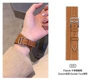 适用 Iwatch6苹果手表双圈细表带 Applewatch5/4爱马仕真皮40/44มม.