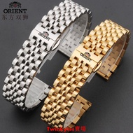 Japanese Oriental Lion Watch Band Male Automatic Mechanical Watch Waterproof