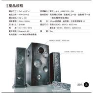 tcstar     tcs9100藍芽多功能喇叭   大特價   高cp值    電腦電視喇叭