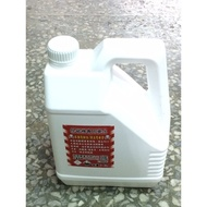 機車氫氧除碳機 除碳機 藥水 氫氧除碳劑 一加侖 非 噴油嘴清洗機 超音波清洗劑
