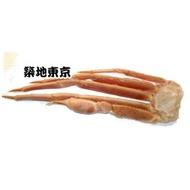冷凍(生)松葉蟹 270-300g/肩(3L),一包1.2公斤裝