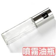 噴霧式油瓶 氣炸鍋專用 低油料理 分裝瓶 噴油壺 油壺 化妝水 噴油瓶 玻璃 油罐 廚房 噴油灌 氣炸鍋油瓶 油瓶