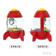 夾娃娃機游戲機家用小型夾公仔機扭蛋機迷你投幣玩具兒童zzy1564 TW