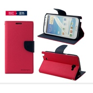 【特價商品】Sony Xperia Z1 C6902/L39h/5.2吋 韓風皮套書本翻頁式側掀保護套側開插卡手機套斜立