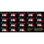 三菱 EVO / FORTIS / io / SPORT BACK 車身貼紙