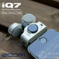 Zoom Iq 7 External Microphone Voice Recorder Mic For Ios Iphone Ipad