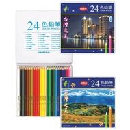 【利百代】CC-100花蓮六十石山金針花鐵盒色鉛筆24色