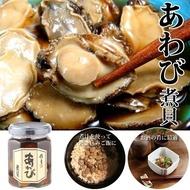 【江戶物語】信玄食品 信玄黃金鮮汁鮑魚 50g 燒汁鮑魚 鮑魚醬 信玄煮貝 燒汁鮑魚 玻璃瓶裝  日本進口
