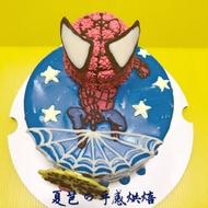 造型蛋糕-蜘蛛人