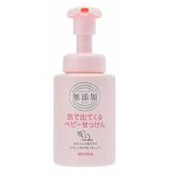 *新品上市*日本原裝進口 MIYOSHI 無添加嬰兒泡沫沐浴乳