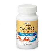 【SUNTORY 三得利】固力伸 葡萄糖胺 鯊魚軟骨 180錠/瓶