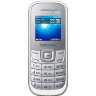 โทรศัพท์มือถือซัมซุง Samsung Hero E1205 (สีขาว) ฮีโร่ 3G/4G  โทรศัพท์ปุ่มกด