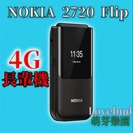 Nokia 2720 4G 折疊手機 長輩機 老人機