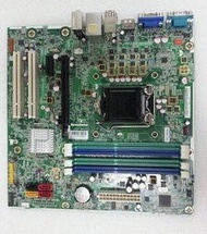 03T8244 Lenovo ThinkCentre M81 Intel Q67 Motherboard