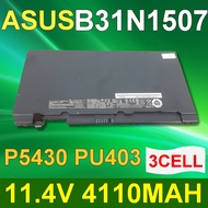 ASUS 華碩 3芯 B31N1507 日系電芯 電池 B31BN95 0B200-1730000M P5430UA P5430