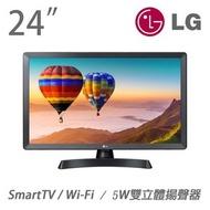 LG - 23.6吋智能高清電視顯示器 24TN510S-PH