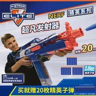 【小美優品@】孩之寶NERF軟彈槍熱火精英系列超凡CS18兒童男孩玩具A4492玩具槍